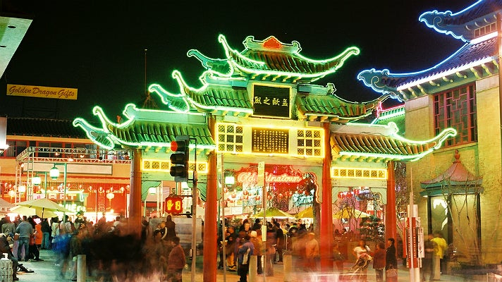 East Gate at Chinatown Central Plaza